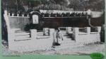 Imatge de 1934. Cedida per l'Arxiu Municipal de Sant Just Desvern.