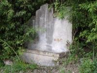 Imatge de la font antiga.